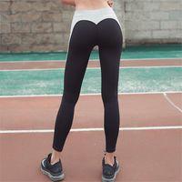 Wholesale sexy girls yoga pants online - New Yoga Pants Women Sexy Fitness Hip Push Up Leggings Sports Running Jogger Tights Girls Slim Pants Gym Clothing Sports Wear