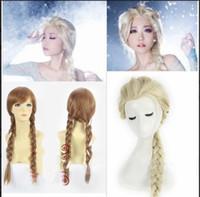 pelucas de los niños al por mayor-halloween cosplay princesa bebé niñas pelucas niños vestirse traje de accesorios para el cabello niños película de dibujos animados reina peluca