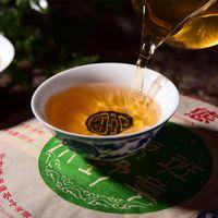 tee sub großhandel-Pu er tee 2014 kuchen Roher tee Ban zhang wilderness China tee Yunnan sieben unterkuchen 357 g grünes essen