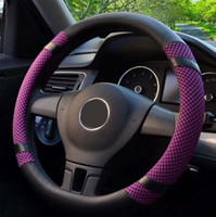 Wholesale Ice Car Cover - 38cm Universal Car Steering Wheel Cover antislip breathable fashion ice silk grace design
