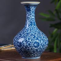 antiquitäten chinesische vasen großhandel-Jingdezhen Reis-Muster Porzellan Chinesische Vase Antik Blau-Weiß Bone China Dekoriert Keramik Vase High-End-Klassiker Vase