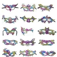 Wholesale masquerade designs - Fashion 16 Designs Rainbow Lace Halloween Half Face Mask Party Decoration Masquerade Masks Craft Party Favor Christmas Event Decor