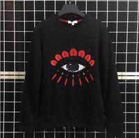 tigerkleidung großhandel-Hoodie für Männer Sweatshirts Herren Tiger Head Bestickte Frauen Herbst Winter Designer Hoodies Streetwear Jogger Kleidung