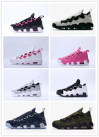 Wholesale Global Leather - New Men Women Basketball Shoes 2018 More Money QS to support Breast Cancer&latest Global Currency Pack top quality Sneakers