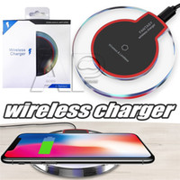 Wholesale charger qi samsung s7 edge for sale – best Qi Wireless Charger Charging For Samsung S9 S6 Edge s7 edge s8 plus iphone X High Efficiency Pad With Retail Package