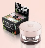 Wholesale flower marie - Marie Dalgar Face cream Vitality Orange flower Moisture Brighten Face cream Laziness cream FREE SHIPPING