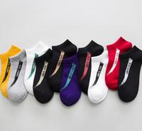 atletizm terliği toptan satış-350 V2 Çorap Low Cut Pamuk Ayak Bileği Çorap Pop Kadın Erkek Tasarımcı Çorap Genç Moda Spor Kısa Atletik Terlik Çorap 10 Çift / grup