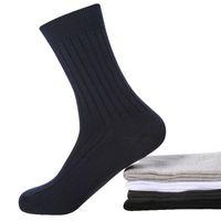 ingrosso calzini da uomo di marca-6 paia / lotto 98% cotone puro calze da uomo di marca calze da uomo affari vestito autunno tinta unita nero corto Sokken inverno spessa sox