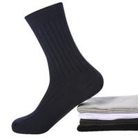 chaussettes homme en coton achat en gros de-6 paires / lot 98% pur coton hommes chaussettes marque hommes chaussettes robe d'affaires automne solide couleur noir court Sokken hiver épais Sox
