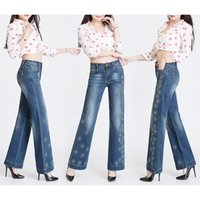 Wholesale jeans loose legs for women - Casual Jeans for Women, Elastic Loose Wide Leg Pants Embroidered Floral Long Trousers with Elastic Comfortable Fashion Wear