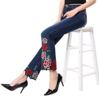 9ba224601df29 Jeans Women High Waist Blue Manual Embroidered Flares Pants Bell Bottom  Stretch Slim Denim Ladies Mom Jeans Ankle Length