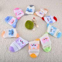 Wholesale sock factories for sale - Group buy Factory Direct Children s Spring and Summer Mesh Thin Tube Socks Cartoon Boys and Girls Socks Baby Socks Designs cm T