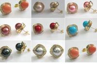 южные китайские раковины оптовых-Бесплатная доставка Оптовая новое прибытие -18GP элегантный 10 мм Китай Южного моря перлы раковины серьги -8 цвет