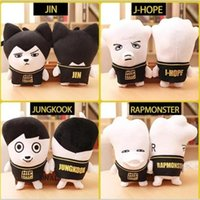 Cute Korean Plush Toys Online Shopping | Cute Korean Plush Toys for Sale