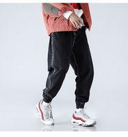overalls skinny jeans für männer großhandel-Biker Jeans Herren Old Loose Denim Pants Herren Skinny Jeans Baggy Cotton Hosen Bottoms Jean Fashion Streetwear Herbst