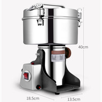 Wholesale metal machinery for sale - Qihang_top g grinder electric pepper grinder machine industrial chili powder grinding machinery chilli powder machine