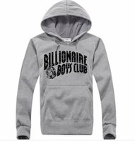 20567d7e8 Branded Mens Hoodies Letter Printing Ribbed Long Sleeve Sweatshirts 5  Colors Hooded Pullover for Autumn Designer Hoodies