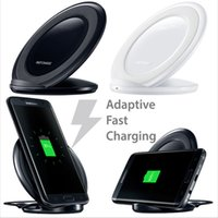 Wholesale fans edges for sale - Group buy 1PCS Vertical real fast wireless charging pad QI wireless quick charger with fan for samsung galaxy s6 edge plus s7 s8 note8 iphone8