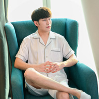 0fde47ea7a 2018 summer Silk Pajamas For Men Satin Silk Sleepwear Short Sleeves Male  Pajama Set In Summer Soft Nightgown For Men pyjama