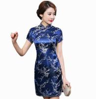 cheongsam sexy de verano al por mayor-Azul marino, vestido tradicional chino de las mujeres de satén Qipao verano Sexy Vintage Cheongsam flor tamaño S M L XL