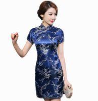 vintage cheongsam çince elbisesi toptan satış-Lacivert Geleneksel Çin Elbise kadın Saten Qipao Yaz Seksi Vintage Cheongsam Çiçek Boyutu S M L XL