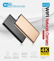 Wholesale bank wifi - 4k Ultra HD Power Bank wifi network Camera IR Night Vision Power bank Camera DVR Battery Wireless home security Cameras
