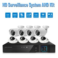 PUAroom 8CH IP66 night vision IR-Cut AHD surveillance cameras H.264 onvif video recording diy Home Security Systems
