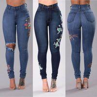 Wholesale Fashion Foot Wear - New Fashion Embroidery Women Hole High Waist Slim Stretch Skinny Jeans Female Scratch Worn Feet Vintage Pencil Pants Plus Size