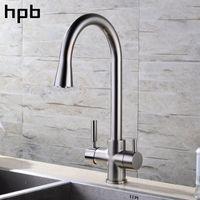 gebürstete nickelküche großhandel-HPB Gebürstetem Nickel Fertig 3 Way Küchenarmatur Filter Wasserhahn 2 Funktionen Waschbecken Mixer Heißes Und Kaltes Wasser 360 Rotation HP4303