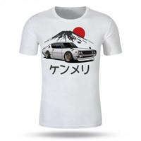 şık erkekler s t shirt toptan satış-Grafik erkek Araba GTR T Gömlek Skyline Japon Arabalar Şık tee kazak Marka tasarım Erkekler T-Shirt Toptan Yaz erkek Serin Tişörtleri