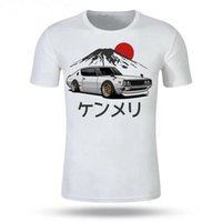 стильные мужские футболки оптовых-Графический мужской автомобиль GTR футболка Skyline японские автомобили стильный тройник пуловер бренд дизайн мужчины футболка Оптовая летние мужские прохладно футболки