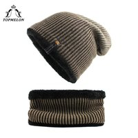 c25a2cf2454f8 TOPMELON Mens beanie   Scarf Knitted Hats for Men Solid Warm Winter Hats  Loop Scarfs Fashion Comfortable Scarves Caps