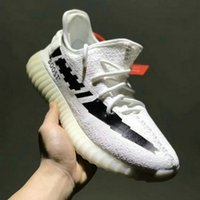 Wholesale Top Body Nude - Best Quality 350 V2 Top Quality Running Shoes 2018 Sply-350 Runner Kanye West Boots With Box Sports Sneakers