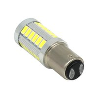 Wholesale p21 5w online - 1PCS High Quality BAY15D P21 W SMD LED Car Brake Lights Tail Lamps Turn Signal SMD Auto Rear Reverse Bulbs