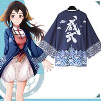 Wholesale free chinese games resale online - Anime Chinese Style Classical Powerful Halloween Soft Cosplay Unisex Costume Chiffon Bathrobe Kimono Cape Cloak Gift