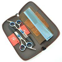 profesyonel saç kesme makası setleri toptan satış-Meisha 6.0
