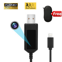 Cámara de seguridad de 8 GB Cable de carga USB Cam 1080P Mini DVR Grabadora de video para interiores de oficina para Android y iPhone iPad