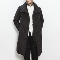 Wholesale Young Wind - MRDONOO 2017 in the long winter coat young men thickening slim collar type Chinese Mens Size retro trend wind coat