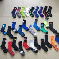 Wholesale wholesale boys socks - Brand UA Kids Socks Under Sports Basketball Stockings Armor Children Cotton Screw Mid-calf Sock Boys Girls Hosiery Winter Autumn Socks