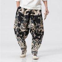 calças compridas entrepernas venda por atacado-Calças de basculador chinês preto calças de dragão plus size masculina grande virilha harém solto pant