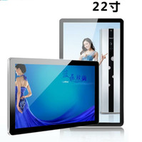Wholesale 21 inch inch android digital signage LCD adverising player network wifi wall mount