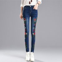 Wholesale rose skinny jeans for sale - Hot sale Stretch Embroidered Jeans For Women Elastic Flower Jeans Female Pencil Denim Pants Rose Pattern Pantalon Femme