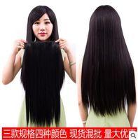 saç örgü uk toptan satış-Avrupa ve Amerika Birleşik Devletleri kadın uzun düz saç beş kart, hiçbir iz saç transferi film kimyasal elyaf perde imalatı tek parça