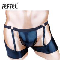 Wholesale Jockstrap Shorts - iEFiEL Mens Sexy Patent Leather Boxer Shorts Jockstraps Pouch Underwear Underpants for Gay Men Open Butt Lingerie Trunks Wetlook