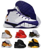 scarpe kobe 1 bianche