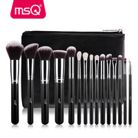 мягкая макияж оптовых-MSQ Pro 15pcs  Brushes Set  Foundation Eyeshadow Make Up Brushes Cosmetics Soft Synthetic Hair With PU Leather Case