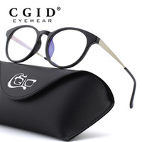 d3aee8e49f CGID TR90 Computer Glasses Anti Blue Light Radiation Optical Print Glasses  Round Black Eyewear Frame PC Glass Men   Women CT28