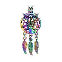 Wholesale leaf catcher for sale - Group buy 10pcs Rainbow Color Dream Catcher Owl Grid Dangle Leaf Beads Cage Locket Pendant Diffuser Aromatherapy Perfume Essential Oils Diffuser