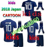 Wholesale kids cartoon shirts - Japan soccer jersey BOYS KIDS Jersey CARTOON number ATOM Tsubasa KAGAWA world cup 2018 Football kit Shirt thailand quality YOUTH uniforms
