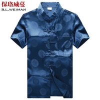 Wholesale costume national dresses - Men's Short sleeved Chinese National Style Dress Shirt 100% Natural silk Tang Costume Retro Side Split Camisa Social Shirta